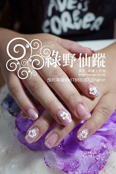 【光療指甲】20110723陳小姐-璀璨光療+雕花.jpg