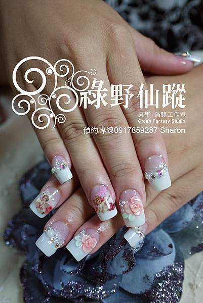 【水晶指甲】20110728張小姐-璀璨水晶.jpg