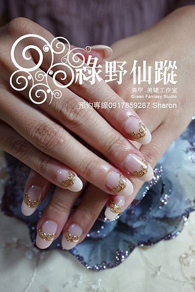 【光療指甲】20110801-玉惠 延甲法式光療指甲.jpg