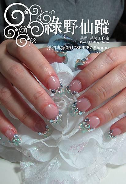 【水晶指甲】20110806-變化款法式.jpg