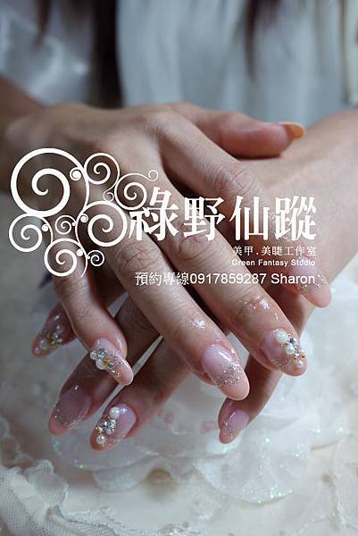 【光療指甲】20110812-李小姐 延甲光療.jpg