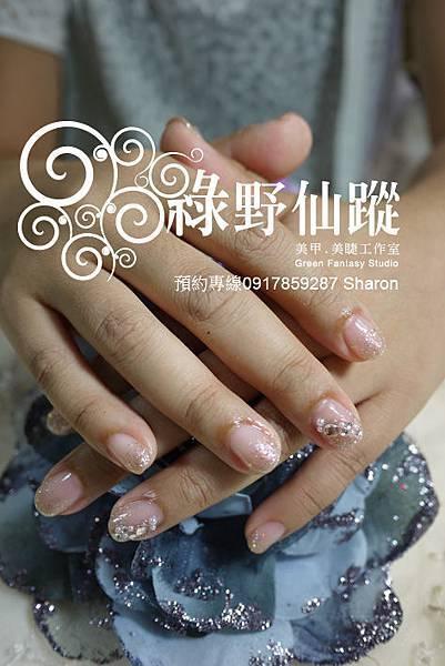 【光療指甲】20110820-陳老師 璀璨光療指甲.jpg