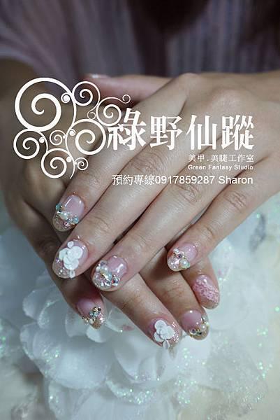 【光療指甲】20110819-陳同學 璀璨光療指甲.jpg