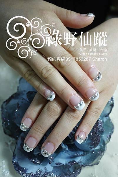 【光療指甲】20110820-陳小姐 法式光療指甲.jpg