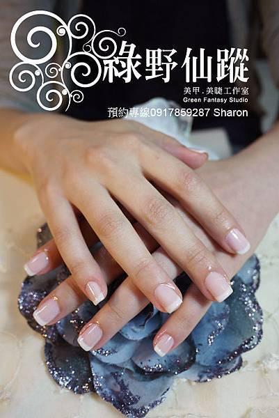 【光療指甲】20110823-劉小姐 優雅法式光療指甲.jpg