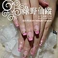 【光療指甲】20110826-郁芬 大理石法式光療指甲.jpg