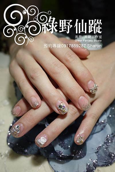 【光療指甲】20110901-江小姐 璀璨光療指甲.jpg