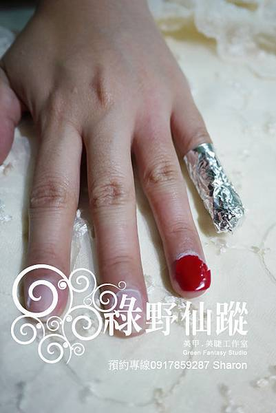 【光療指甲】Calgel卸甲特性.jpg