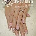 【光療指甲】20110905-沈小姐 新娘款法式光療指甲.jpg