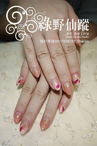 【光療指甲】20110905-小香 反法式羽毛光療指甲.jpg