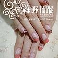 【光療指甲】20110908-小米 變化款光療指甲.jpg