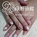 【光療指甲】20110913-李小姐 璀璨光療指甲.jpg
