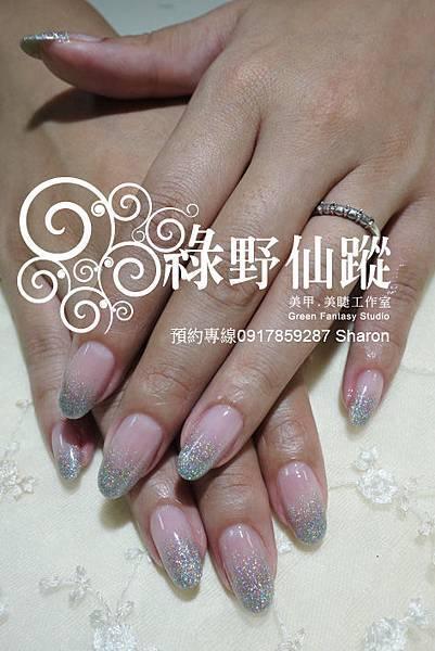 【光療指甲】20110913-胡小姐 璀璨光療指甲.jpg