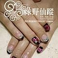【光療指甲】20110914-愛咪 法式變化款光療指甲.jpg
