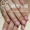 【光療指甲】20110924-拍拍 變化款光療指甲.jpg