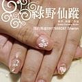 【光療指甲】20110927-佩珊 新娘的奶茶色漸層光療指甲-2.jpg