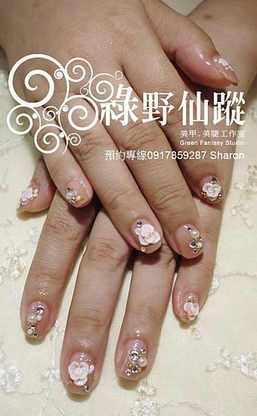 【光療指甲】20110927-佩珊 新娘的奶茶色漸層光療指甲.jpg