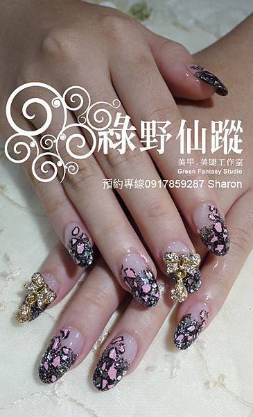 【水晶指甲】20110928-哈比 粉紅豹紋璀璨水晶指甲.jpg
