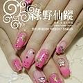 【光療指甲】20111001-小米 單色&漸層光療指甲.jpg