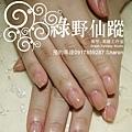 【光療指甲】20111004-凱倫 奶茶漸層光療指甲.jpg