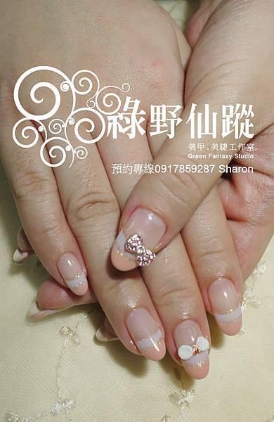 【光療指甲】20111004小香-延甲雙法式款光療指甲-2.jpg
