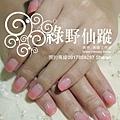 【光療指甲】20111006-奶茶 珊瑚色漸層光療指甲.jpg