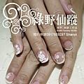 【光療指甲】20111007-鄒小姐 法式光療指甲.jpg