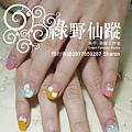 【光療指甲】20111007-鄒小姐 反法式光療指甲.jpg