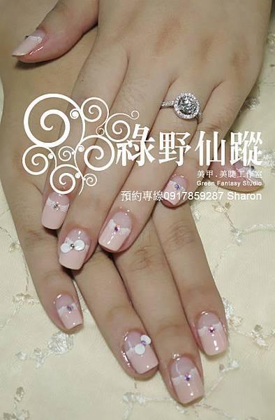 【光療指甲】20111007-錢小姐 反法式光療指甲.jpg