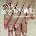 【光療指甲】20111008-郭小姐 反法式大理石紋光療指甲.jpg