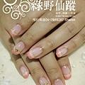 【光療指甲】20111009-陳老師 雙法式光療指甲.jpg