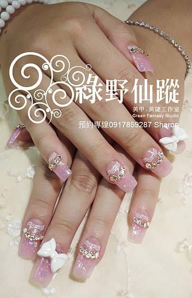 【水晶指甲】20111017-韓小姐 璀璨水晶指甲.jpg