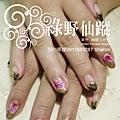 【光療指甲】20111019-黑法式變化款光療指甲.jpg