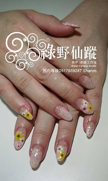 【光療指甲】反法式夾心小花光療指甲.jpg