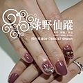 【光療指甲】秋冬皮紋款光療指甲-1.jpg