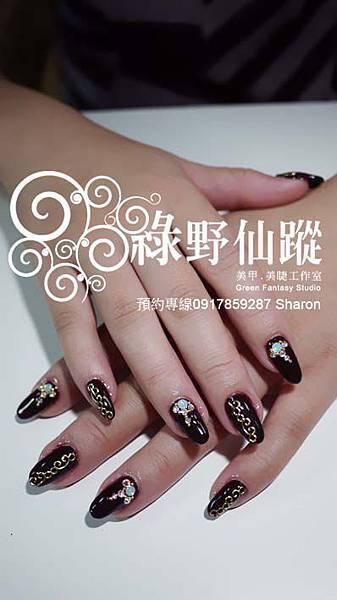 【光療指甲】秋冬貴婦款光療指甲.jpg