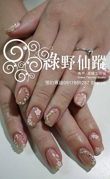 【光療指甲】新娘款光療指甲.jpg