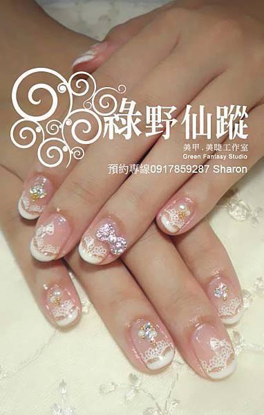 【光療指甲】新娘款法式光療指甲.jpg