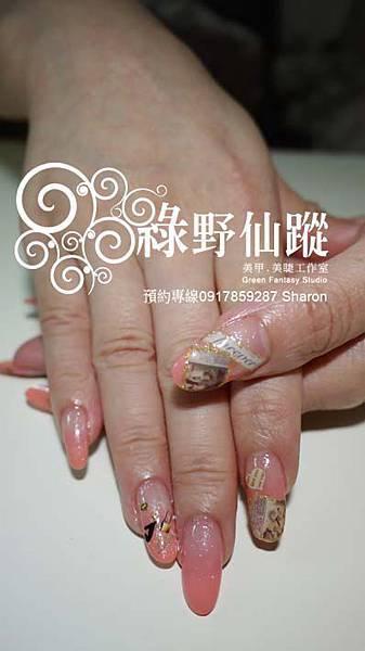 【光療指甲】1201小嫻珊瑚色漸層光療指甲.jpg