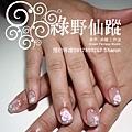 【光療指甲】1202 楊教授-新娘款光療指甲.jpg