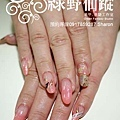 【光療指甲】1201小嫻珊瑚色漸層光療指甲-2.jpg
