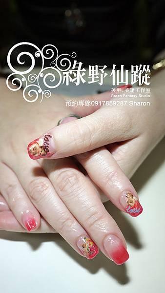 【光療指甲】1202胡小姐-紅色漸層光療指甲-2.jpg