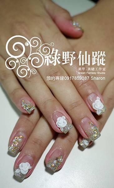 【光療指甲】1208 李小姐-新嫁娘光療指甲.jpg