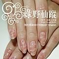 【光療指甲】1211 馮小姐-奶茶大理石光療指甲.jpg