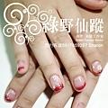 【光療指甲】1213聖誕節款光療指甲.jpg