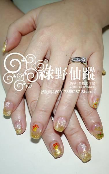 【光療指甲】201112 胡小姐 聖誕節款光療指甲.jpg
