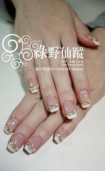 【光療指甲】201112 新娘款法式光療指甲.jpg