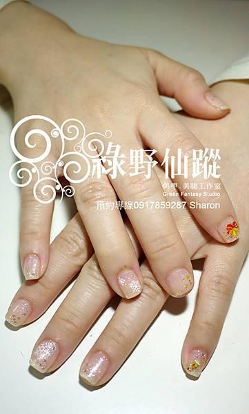 【光療指甲】Susan聖誕跨年款光療指甲