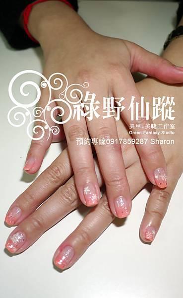 【光療指甲】20111222聖誕快樂