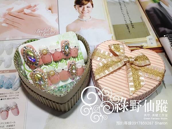 【光療甲片】20111223 新娘甲片訂作.jpg